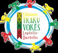 Vilniaus Trakų Vokės lopšelis-darželis