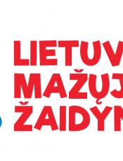 """""""Lietuvos mažųjų žaidynės"""""""